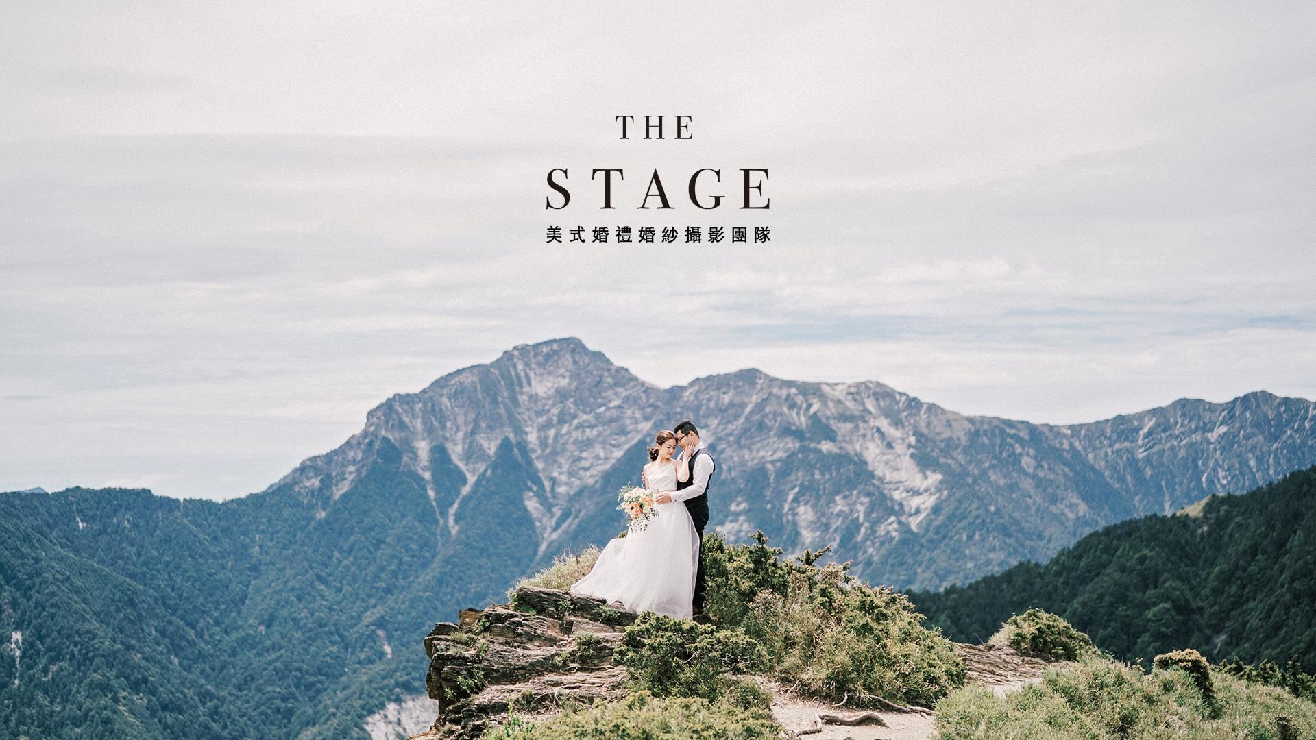 The Stage 美式婚紗攝影 1
